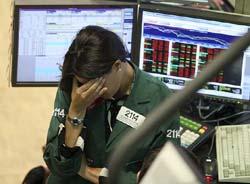 fin del mercado